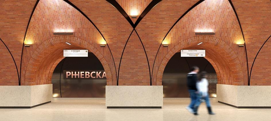 Посмотрите, как будет выглядеть новая станция «Ржевская»
